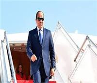 عاجل| الرئيس السيسي يصل إلى النمسا في مستهل زيارة رسمية تستمر 4 أيام