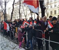 بالصور| الجالية المصرية بالنمسا تستقبل الرئيس السيسيعلى أنغام «بشرة خير»