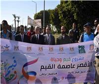 محافظ الأقصر ونائبه يشاركان في مسيرة لتنشيط السياحة
