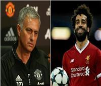 قبل مواجهة ليفربول ومانشستر يونايتد  .. مورينيو يشيد  بـ«محمد صلاح»