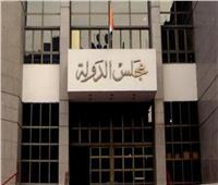 «'التأديبية العليا» تعاقب 3 مسئولين بماسبيرو بتهمة إهدار المال العام