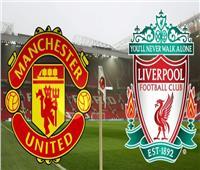 بث مباشر.. لقاء ليفربول ومانشستر يونايتد في الدوري الإنجليزي
