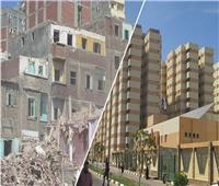 انتهاء تطوير 158 منطقة عشوائية من أصل 357 في مصر