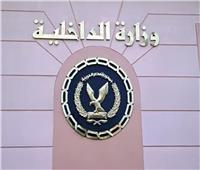 «الداخلية» تنفذ 77 ألف حكم قضائي متنوع على مستوى الجمهورية