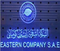 «القابضة الكيماوية» توافق على التشكيل الجديد لمجلس إدارة «إيسترن كومباني»
