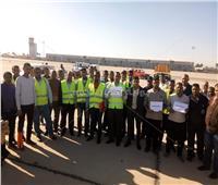 عاملو مطار الأقصر يتبرعون ببدلات التدريب لصالح العمل
