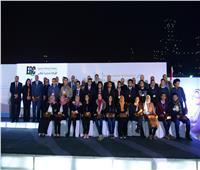 «المصرية للتكرير» تفتتح مبادرة «مستقبلي» للمنح الدراسية