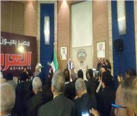 رئيس تحرير العربي: إقامة احتفالية المجلة بالقاهرة رسالة عرفان بالدور المصري