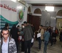 «الصيادلة»: تلقي أوراق ترشح 210 أعضاء لانتخابات النقابة