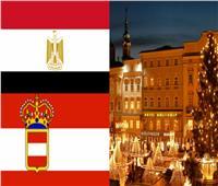 «ليالي الأنس في فيينا».. حكاية مصريين مع النمسا