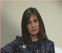 وزيرة الهجرة: غدًا تدشين مؤسسة «مصر تستطيع»