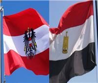 مصر والنمسا .. الاتفاقات تحكم العلاقات الاقتصادية بين البلدين
