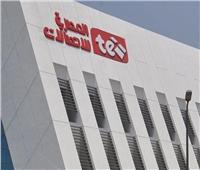 «المصرية للاتصالات» تمنح العاملين علاوة وزيادة بدل وظيفي