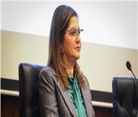 وزيرة التخطيط تغادر إلى الغردقة للمشاركة في «مصر تستطيع بالتعليم»