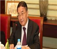 سفير الصين بالقاهرة يفتتح المركز الجديد لإصدار تأشيرات السفر
