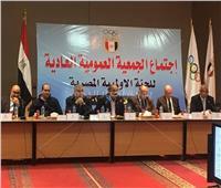 ننشر قرارات الجمعية العمومية العادية للجنة الأولمبية المصرية