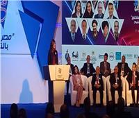 نبيلة مكرم تستشهد بآيات من القران في نجاح مؤتمر «مصر تستطيع»