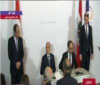 فيديو| السيسي يشهد توقيع عددًا من مذكرات التعاون المشترك بين مصر والنمسا