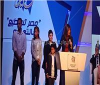 وزيرة الهجرة تستضيف أهالي شهداء الوطن بمؤتمر «مصر تستطيع بالتعليم»