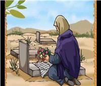 تعرف على حكم زيارة القبور وتوقيتها المفضل