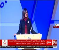 فيديو|وزيرة الهجرة:مصر بحاجة إلى أبنائها العلماء العاملين بالخارج
