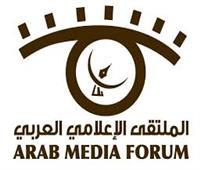 الملتقى الإعلامى العربي يؤكد دعم الاستقرار و مكافحة الإرهاب والتطرف الفكرى والسياسى