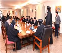 المؤتمر الأول لكهنة ايبارشية الكرسي الاورشليمي
