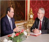 تعرف على تفاصيل المؤتمر الصحفي بين الرئيس السيسي والمستشار النمساوي