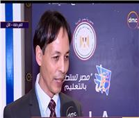 فيديو| خبير تعليمي باليابان: نأمل في المساعدة بتطوير جزء من التعليم المصري