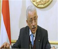 طارق شوقي: مصر تستحق أجيال قادرة على التعلم والمعرفة