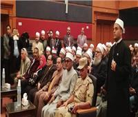 تكريم 55 إمام مسجد بشمال سيناء ضمن حملة «رسول الإنسانية»