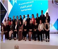 مايا مرسي تشارك باجتماع المجلس التنفيذي لمنظمة المرأة العربية