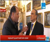 «سلامة»: استقبال الجالية المصرية بالنمسا للسيسي دليل على شعورهم بإنجازاته