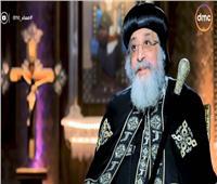 البابا تواضروس: الكنيسة القبطية أقدم كيان شعبي في مصر