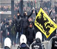 بدون السترات الصفراء.. تظاهرات «الهجرة» تشعل بلجيكا