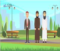 فيديو رسوم متحركة| الإفتاء: العلماء فرقوا بين البدعة الحسنة والبدعة المذمومة