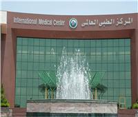 القوات المسلحة تستضيف خبير في جراحة العيون بالمركز الطبي العالمي