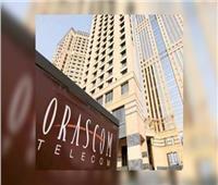 البورصة :شركة أوراسكوم للتنمية تتعاقد مع توماس كوك لإطلاق فندقين بـ200مليون جنيه