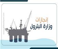 إنفوجراف|إنجازات وزارة البترول من 2014 وحتى ديسمبر 2018