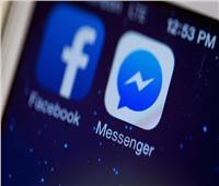 «فيسبوك» يضيف ميزات جديدة في تحديث «الماسنجر»