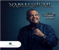 نبيل شعيل يطرح «فرق السما».. ويعد جمهوره بأكثر من أغنية مصورة