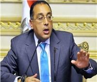 رئيس الوزراء: مصر تمثل نموذجًا فريدًا في التعامل مع اللاجئين