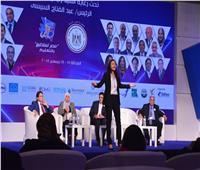 «مصر تستطيع بالتعليم» يبحث دور الذكاء الاصطناعي في تطوير المناهج