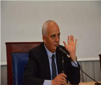وزارة التعليم: توفير المناخ المناسب للطلاب خلال فترة الامتحانات