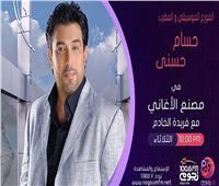 حسام حسني يتحدث عن عودته للغناء في «مصنع النجوم»