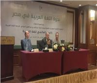 أبو رطيبة: اللغة العربية في طريقها للانقراض