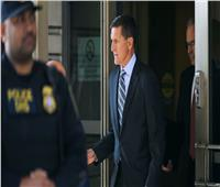 تأجيل الحكم على مستشار الأمن القومي السابق لترامب