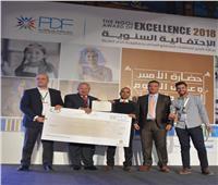 12 جمعية تفوز بجوائز «التطوير والتنمية» في عامها الثالث