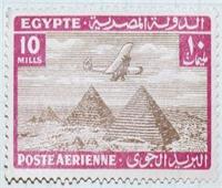 فيديو  تعرف على تاريخ أول طابع بريدي في مصر