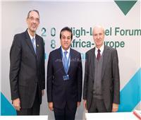 مصر والنمسا توقعان بروتوكولا للتعاون في مجال التعليم العالي والبحث العلمي